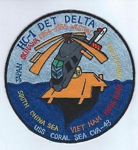 HD-DET Delta